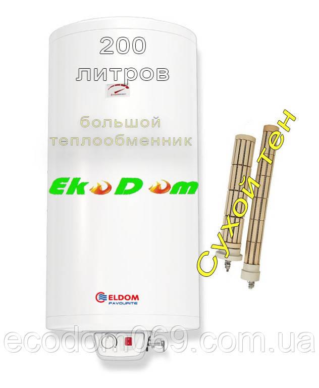 Комбинированный бойлер ELDOM Green Line Eureka 200L 2.4 kW  (сухой тэн)