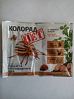 Инсектицид Колорад Нет 3 мл +Стимулятор роста растений 10 мл