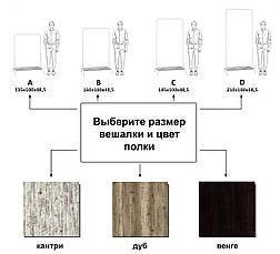 Стойка для одежды Лофт 2Б белая (металл/дерево), фото 2