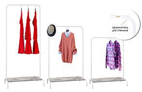 Стойка для одежды Лофт 2Б белая (металл/дерево), фото 3