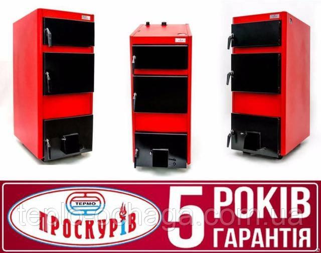 Проскуров АОТВ-16Н