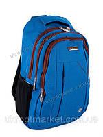 Новое поступление - Городские рюкзаки оптом