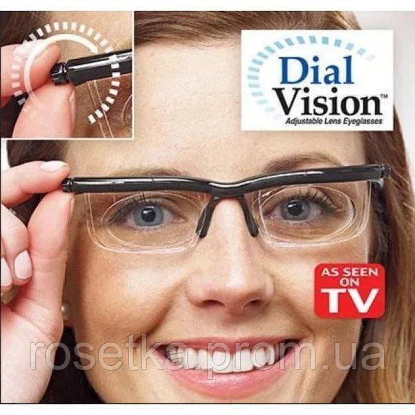 Регульовані окуляри Dial Vision Adjustable Lens Eyeglasses від -6D до + 3D, очки з регулюванням лінз