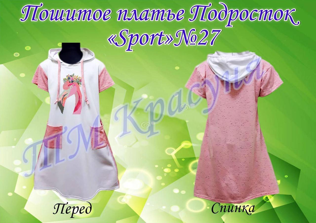 Спорт-27П Подростковое пошитое платье под вышивку  (размеры 8-13 лет)