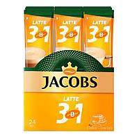 Кофейный напиток Jacobs 3в1 Latte (24X14.8 г)