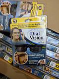 Регульовані окуляри Dial Vision Adjustable Lens Eyeglasses від -6D до + 3D, очки з регулюванням лінз, фото 6