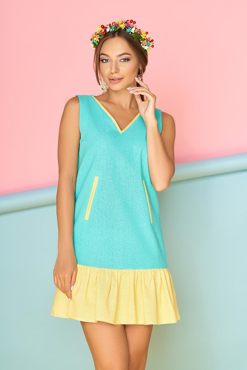 Молодежное кокетливое платье с рюшей (4 цвета)