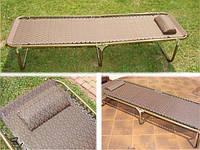 Садовый лежак MEXIM 190x60 см