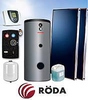 Подобор солнечного коллектора Roda (гелиосистемы) для вашего дома.