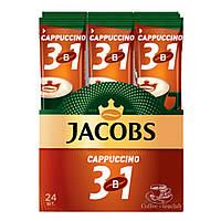 Кофейный напиток Jacobs 3в1 Cappuccino (24X12,5 г)