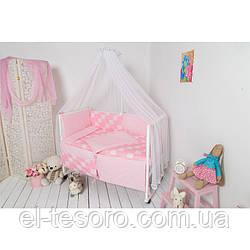 Спальный Комплект «Клеточка» (4 Предмета)