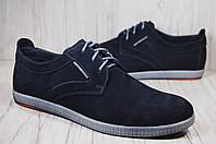 Bertoni стильные мужские туфли, мокасины на шнурках Венгрия, фото 1