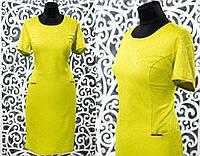 """Сногшибательное женское платье """"Стрейч-коттон""""  50, 52, 54, 56 размер батал"""