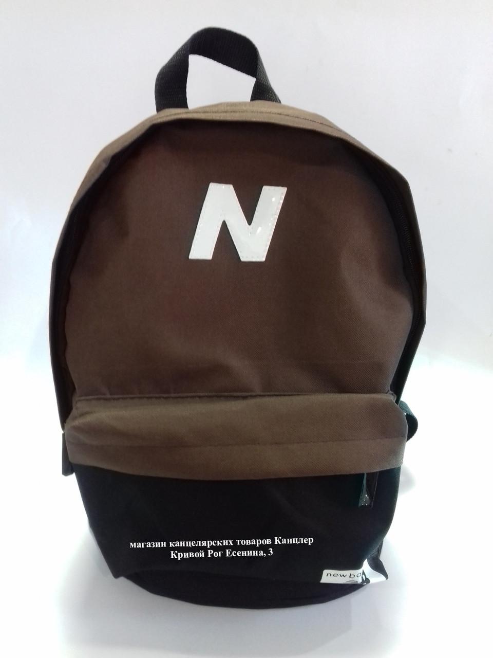 Універсальний зручний місткий рюкзак в стилі New Balance