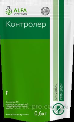 Гербицид Контролер (аналог Карибу),0,6кг.