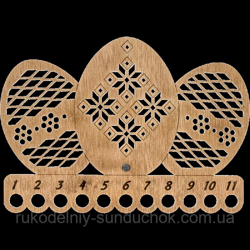 Фигурный органайзер для мулине FLZ(F)-001