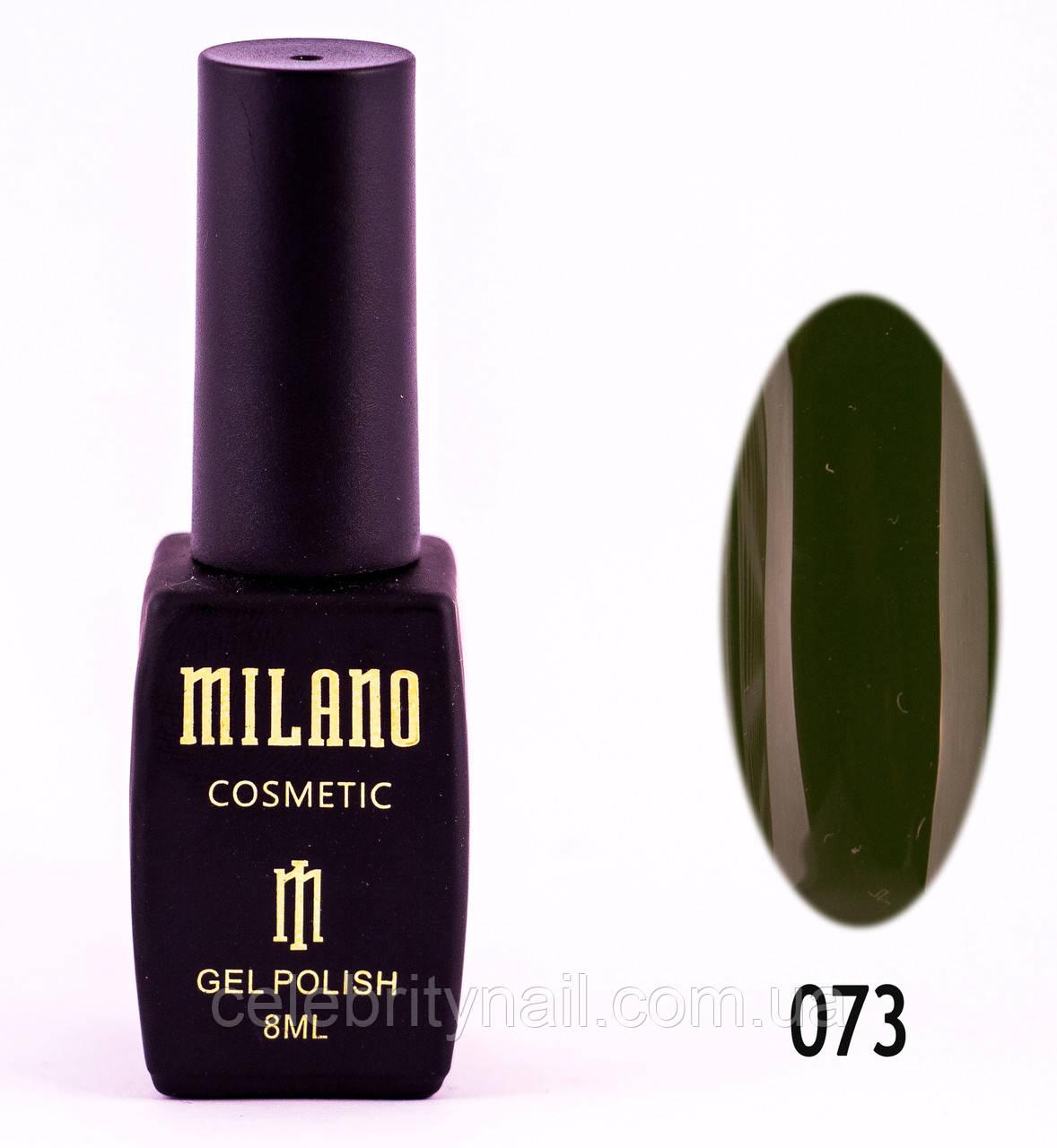 Гель лак Milano 073, 8 мл