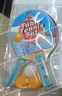 Набор Настольный теннис BT-PPS-0032 (ракетки, шарики)