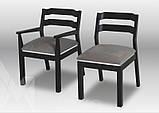 Комплект столовый NAVI (ЧЕРНЫЙ), фото 3