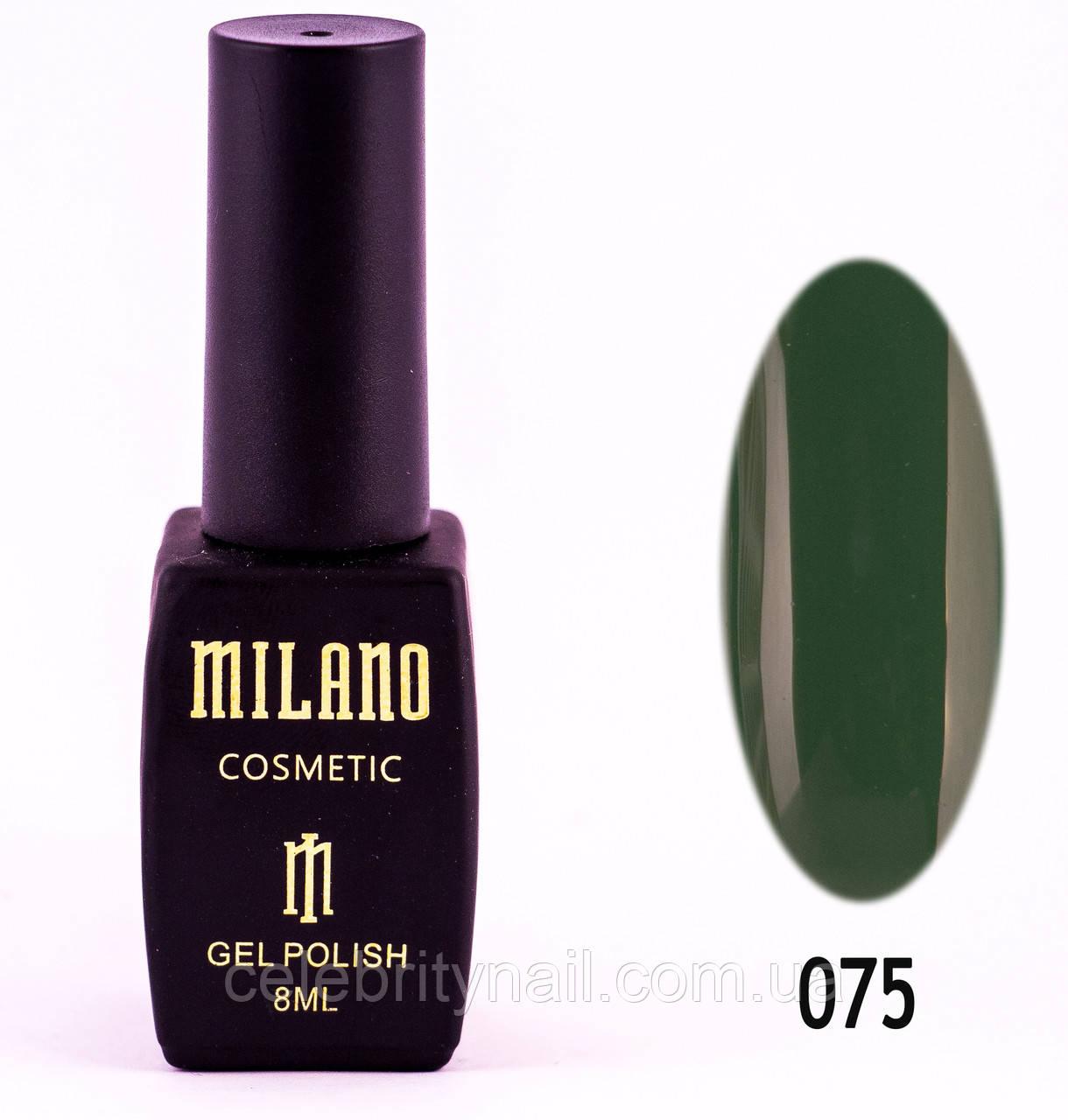 Гель лак Milano 075, 8 мл