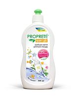 Жидкое бесфосфатное средство для мытья посуды Proprete Baby Care