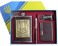 """Подарочный набор с украинской символикой """"moongrass"""" 4в1 фляга, брелок, ручка, визитница djh-1092 so"""