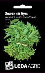 "Семена шпината Зеленый Бум, 2 гр., ТМ ""ЛедаАгро"""