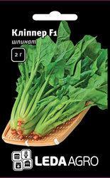 """Семена шпината Клиппер F1, 2 гр., ТМ """"ЛедаАгро"""""""