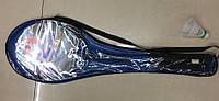 Бадминтон (2 ракетки + воланчик), 2-3 цвета, BD1707