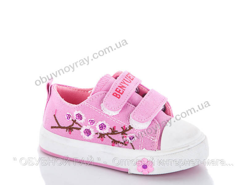 Детские розовые кеды для девочек на липучке от ТМ. Солнце ( рр. с 21 ... 60671fc0ad6e8