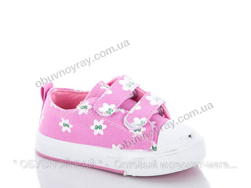 Детские розовые кеды для девочек на липучке от ТМ. Солнце ( рр. с 21 по 26). 6351ff7a6e9f0