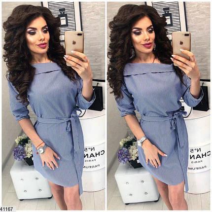 Летнее платье мини полуоблегающее с поясом рукав три четверти полосатое синее, фото 2