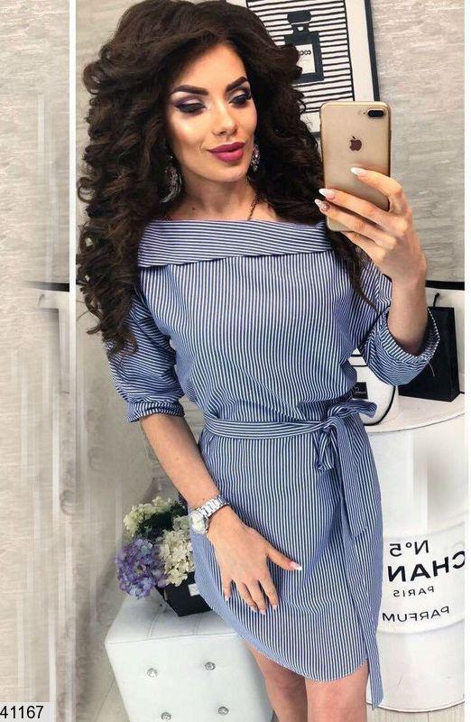 Летнее платье мини полуоблегающее с поясом рукав три четверти полосатое синее