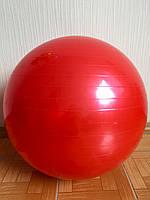 Фитбол 65 см Красный Sport