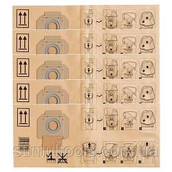 Мішок паперовий 5 шт для пилососа Makita 446 L