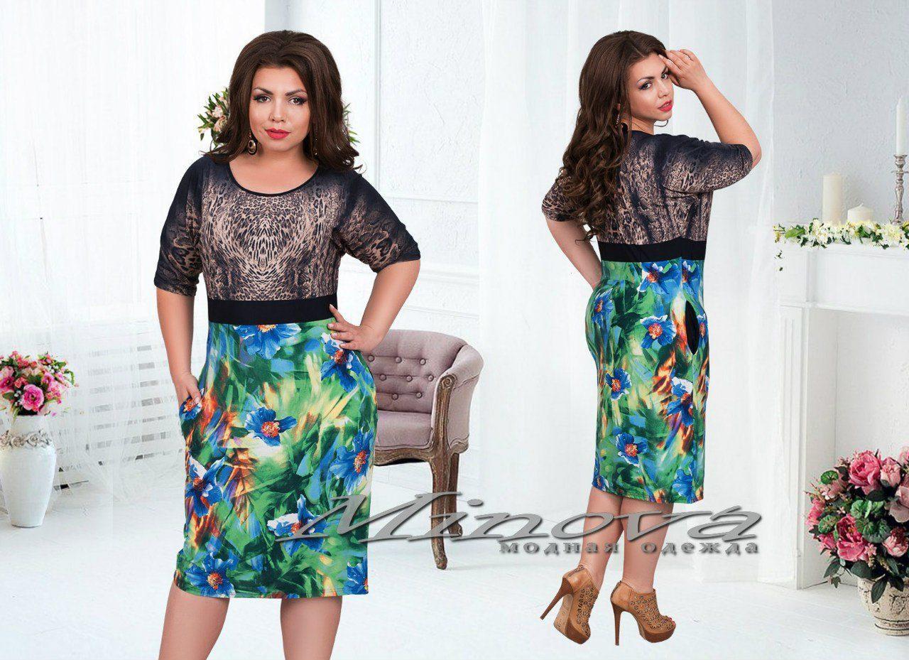 """Красивое женское платье ткань """"Масло"""" 48, 50 размеры батал"""