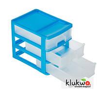 Комод пластиковый, настольный на 3 ящика (А4) Синий