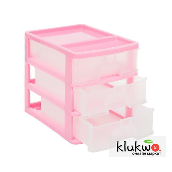 Комод пластиковый,настольный на 3 ящика (А4) Розовый