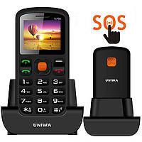 Бабушкофон Uniwa V708 с Базой для зарядки телефон для плохо видящих людей на 2 сим-карты
