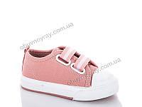 Детские розовые кеды для девочек на липучке от ТМ. Солнце ( рр. с 21 2312b0658da33