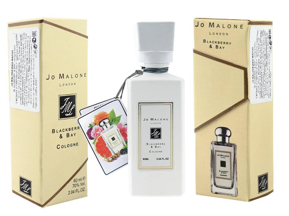 Парфюмерная вода-спрей Jo Malone Blackberry & Bay, 60 мл