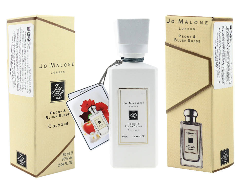Парфюмерная вода-спрей Jo Malone Peony and Blush Suede, 60 мл
