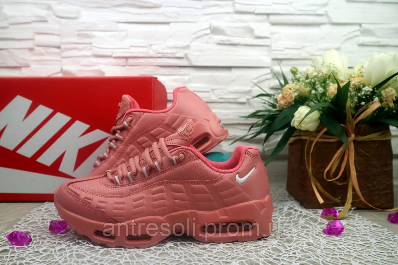 Женские кроссовки Nike 95 Розовые 10954