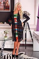 Платье облегающее с шифоновой накидкой, нарядное, молодежное, красивое, цветное, фото 1