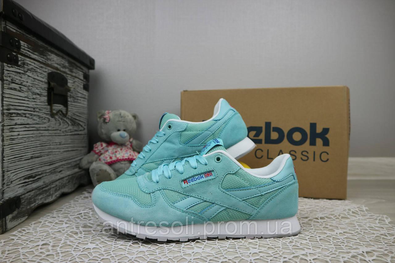 Женские кроссовки Reebok Classik Берюзовые 10980
