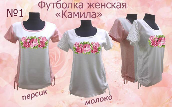 Камила-1 Пошитая футболка под вышивку нитками или бисером, фото 2