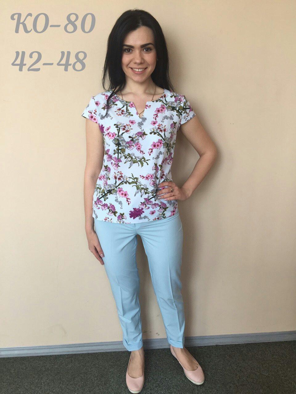 """Стильный женский костюм Блуза+брюки """"Костюмная(софт)""""  44, 46, 48, 50 размер норма и батал"""