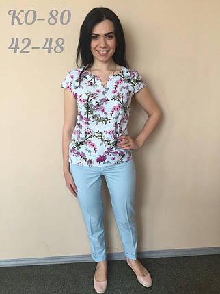 """Стильный женский костюм Блуза+брюки """"Костюмная(софт)""""  44, 46, 48, 50 размер норма и батал, фото 2"""