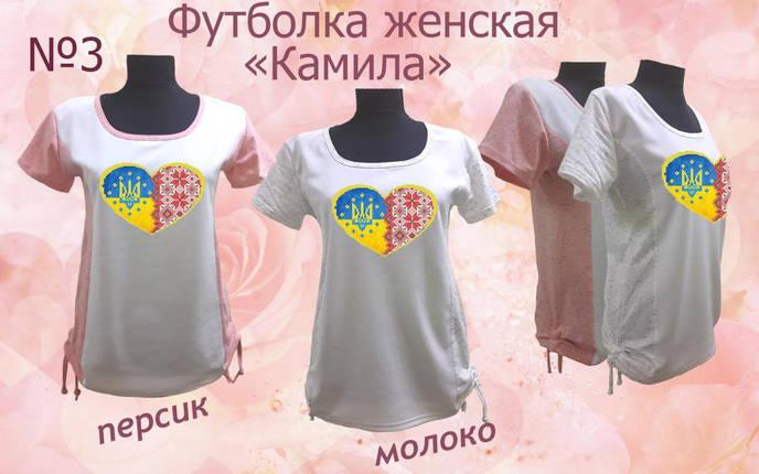 Камила-3 Пошитая футболка под вышивку нитками или бисером, фото 2