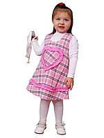 М -894 Сарафан детский для девочки. Рост  122